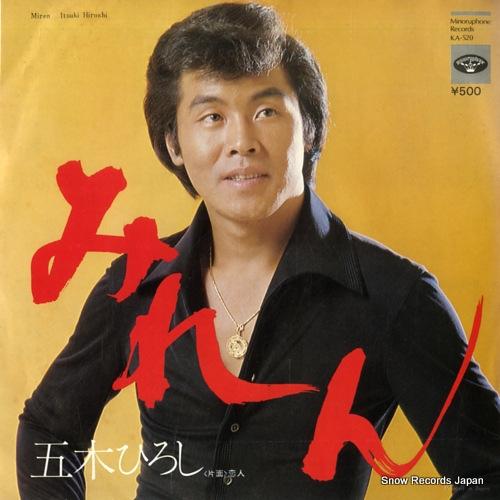 ITSUKI, HIROSHI miren KA-520 - front cover