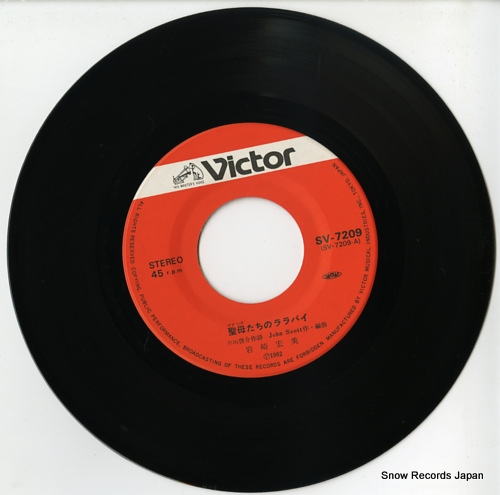 IWASAKI, HIROMI madonna tachi no lullaby SV-7209 - disc