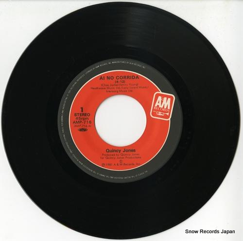 JONES, QUINCY ai no corrida AMP-716 - disc