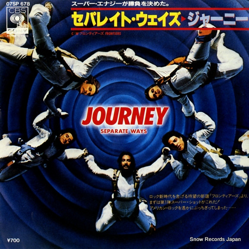 JOURNEY separate ways 07SP678 - front cover