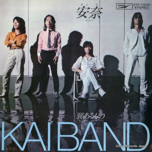 KAI BAND anna ETP-10635 - front cover