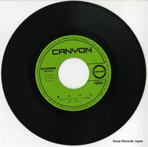 KEN, NAOKO mado glass C-104 - disc