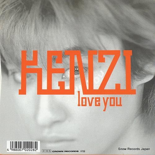 KENZI love you