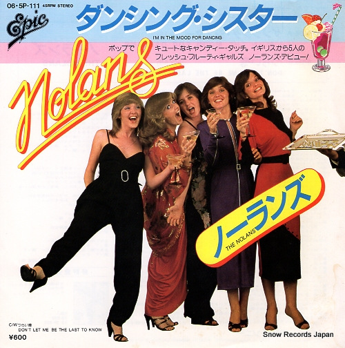 NOLANS, THE i'm in the mood for dancing 06.5P-111 - front cover