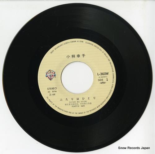 KOBAYASHI, SACHIKO futari wa hitori L-360W - disc