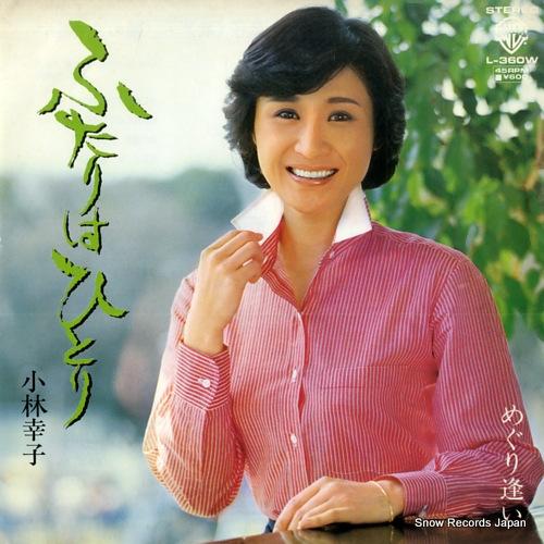 KOBAYASHI, SACHIKO futari wa hitori L-360W - front cover