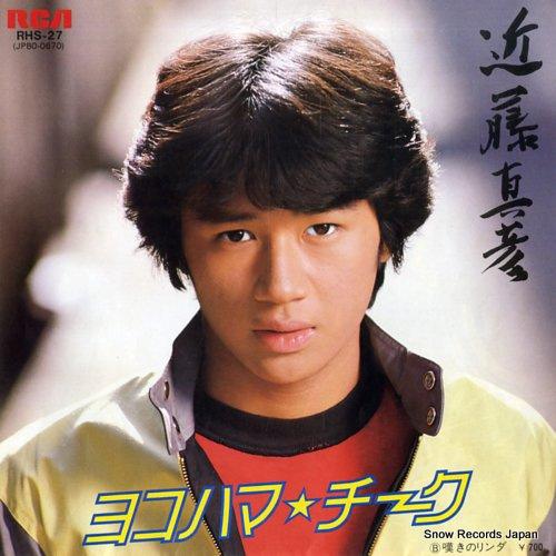 KONDOH, MASAHIKO yokohama cheek RHS-27 - front cover