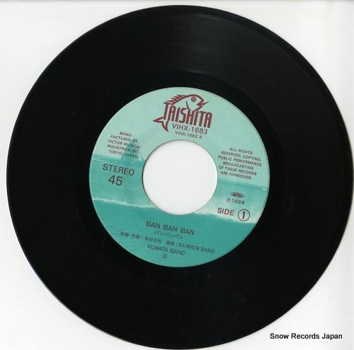 KUWATA BAND ban ban ban VIHX-1683 - disc