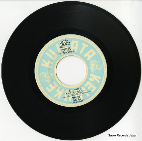 KUWATA, KEISUKE just a man in love VIHX-1725 - disc