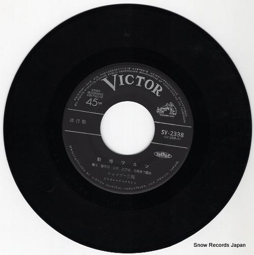 LET'S GO SANBIKI shinchi waltz SV-2338 - disc