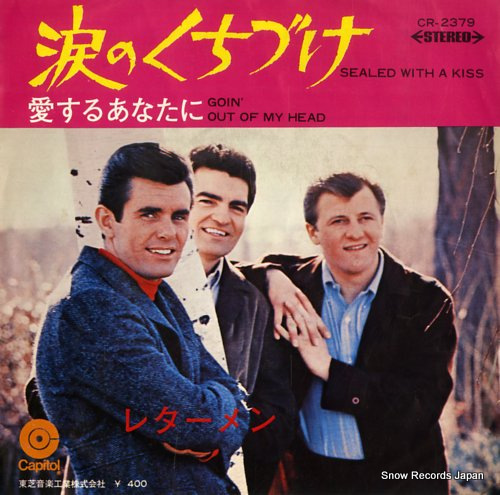 LETTERMEN, THE sealed with a kiss CR-2379 - front cover