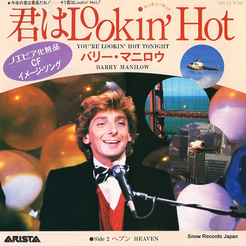 MANILOW, BARRY you're lookin' hot tonight 7RS-73 - front cover