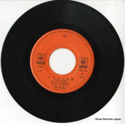MATSUDA, SEIKO glass no ringo 07SH1366 - disc