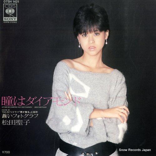 MATSUDA, SEIKO hitomi wa diamond 07SH1421 - front cover