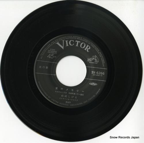 MATSUZAKI, SHIGERU ai no memory SV-6266 - disc