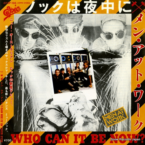 MEN AT WORK who can it be now 07.5P-196 - front cover