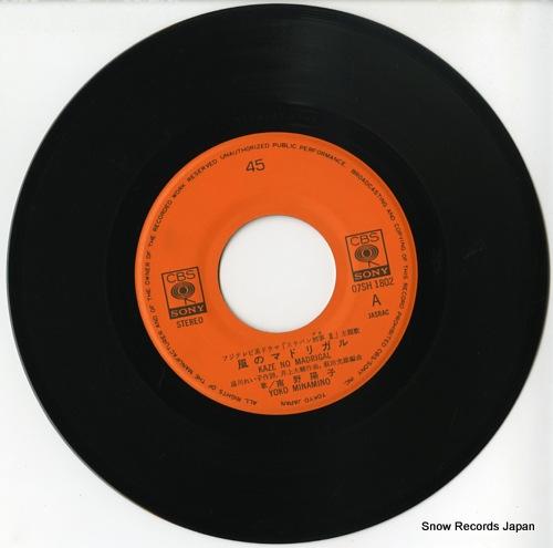 MINAMINO, YOKO kaze no madrigal 07SH1802 - disc