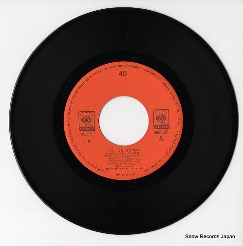 MINOR TUNING BAND soul korekkiridesuka 06SH95 - disc