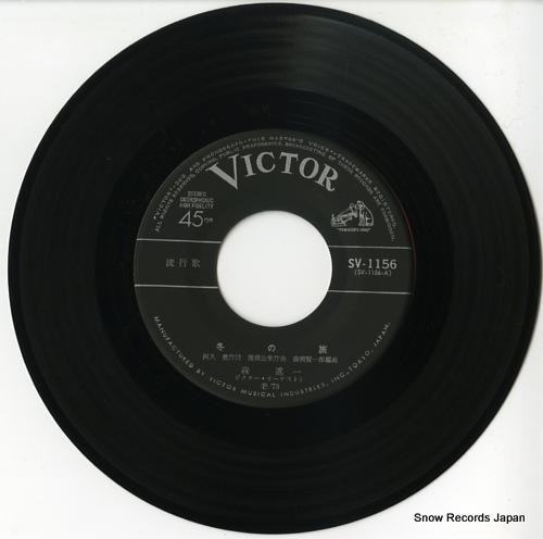 MORI, SHINICHI fuyu no tabi SV-1156 - disc