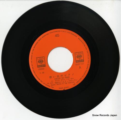 MORITA, KOICHI, AND TOP GALLANTS omoide no piano 06SH112 - disc
