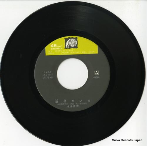 NAGAI, RYUUN shirube nai tabi F-243 - disc