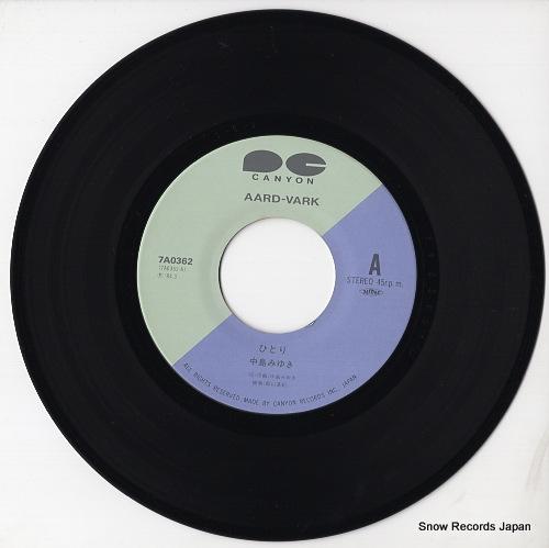 NAKAJIMA, MIYUKI hitori 7A0362 - disc