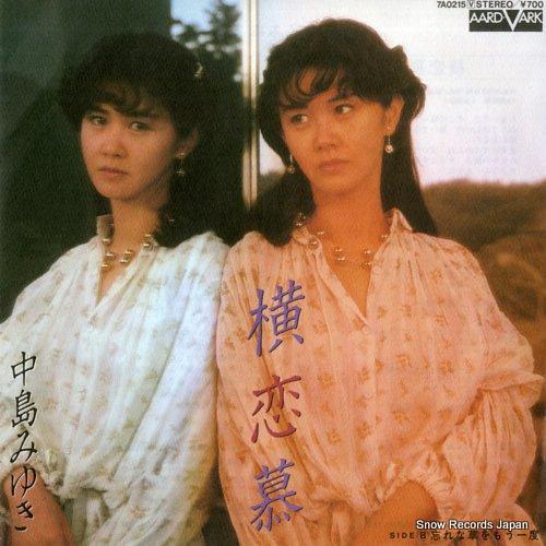NAKAJIMA, MIYUKI yokorenbo 7A0215 - front cover