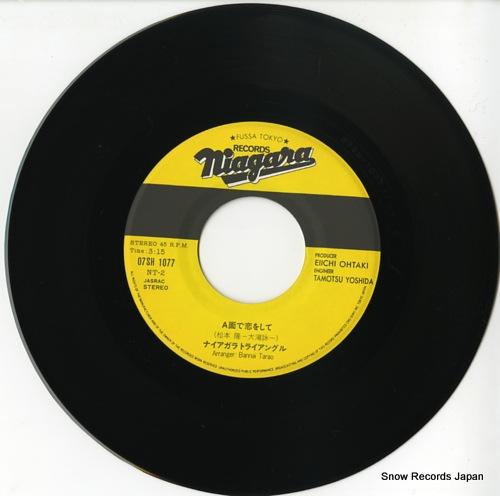 NIAGARA TRIANGLE a men de koi wo shite 07SH1077 - disc