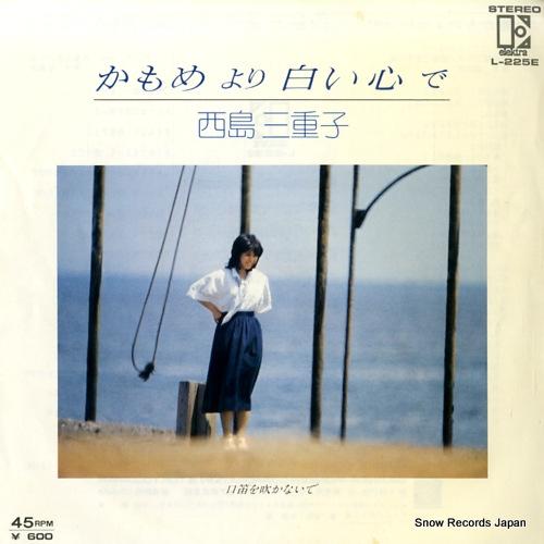 NISHIJIMA, MIEKO kamome yori shiroi kokoro de L-225E - front cover
