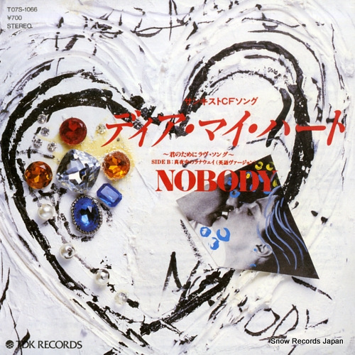 NOBODY dear my heart T07S-1066 - front cover