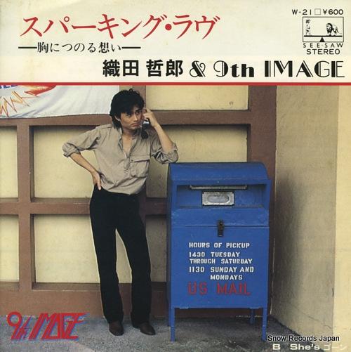 織田哲郎& 9TH IMAGE - スパーキ...