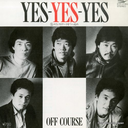OFF COURSE yes-yes-yes ETP-17362 - front cover