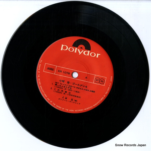 OGURA, KEI golden 4 KR1078 - disc