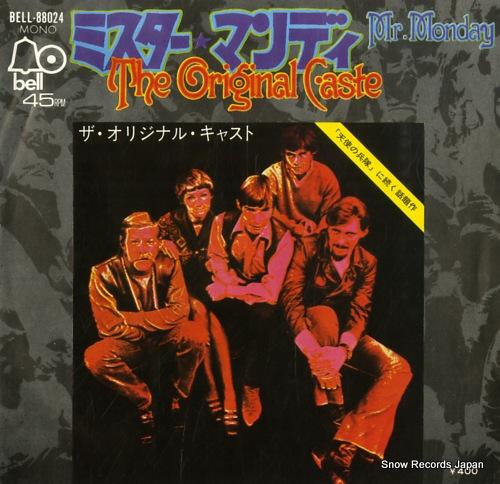 ザ・オリジナル・キャスト ミスター・マンディ BELL-88024