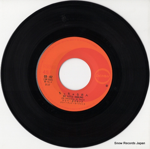 OSMOND, JIMMY my little darling CD-62 - disc