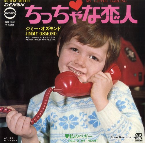 OSMOND, JIMMY my little darling CD-62 - front cover