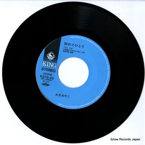 OTSUKI, MIYAKO wakarete hitori K07S-30 - disc