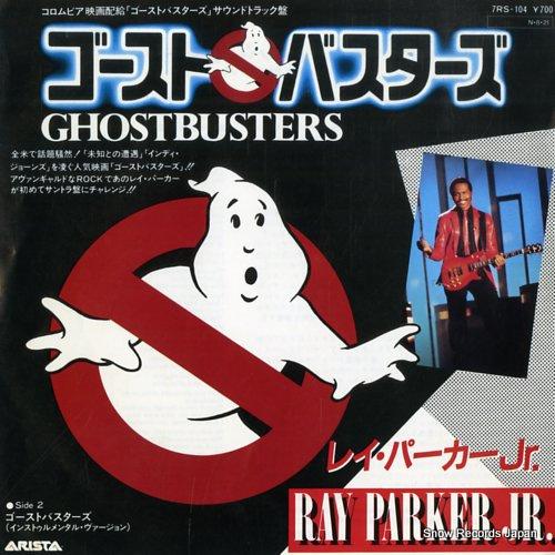 レイ・パーカーJR. ゴーストバスターズ 7RS-104