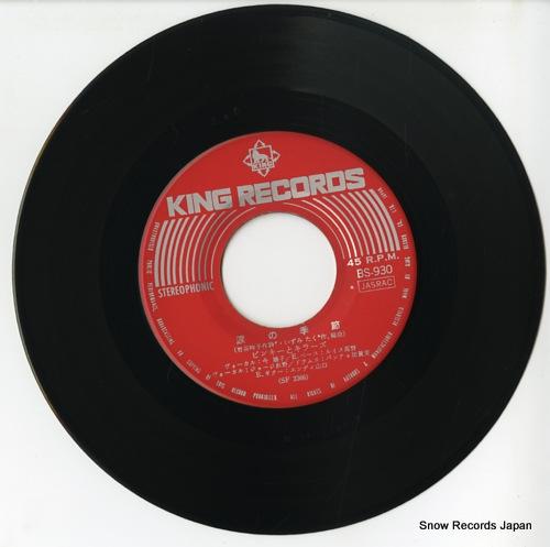 PINKY AND KILLERS namida no kisetsu BS-930 - disc