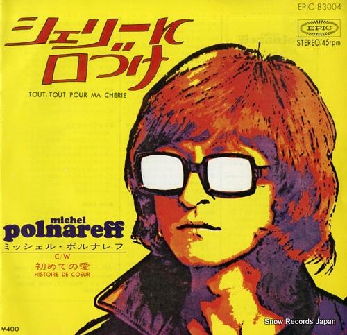 POLNAREFF, MICHEL tout, tout pour ma cherie EPIC83004 - front cover