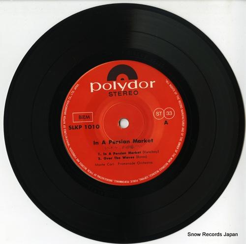 MONTE CARLO PROMENADE ORCHESTRA in a persian market SLKP-1010 - disc