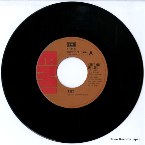 RAGS can't hide my love EMR-20374 - disc
