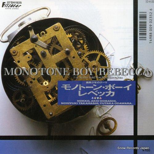 REBECCA monotone boy 07SH1925 - front cover