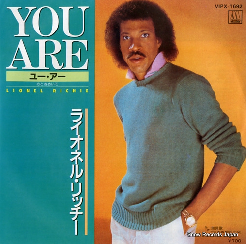 RICHIE, LIONEL you are VIPX-1692 - front cover