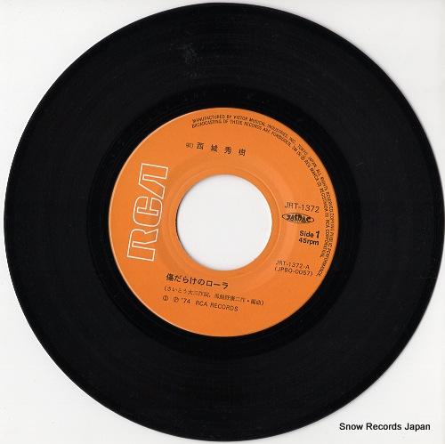 SAIJO, HIDEKI kizudarake no laura JRT-1372 - disc