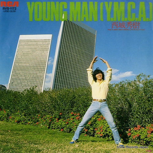 西城秀樹 young man (y.m.c.a.) RVS-1172