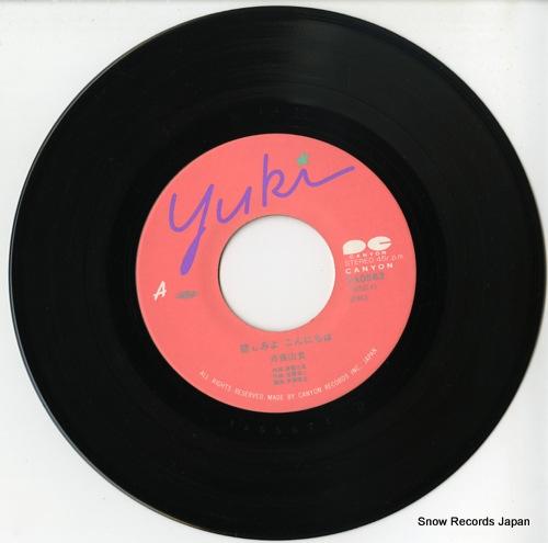 SAITO, YUKI kanashimiyo konnichiwa 7A0562 - disc