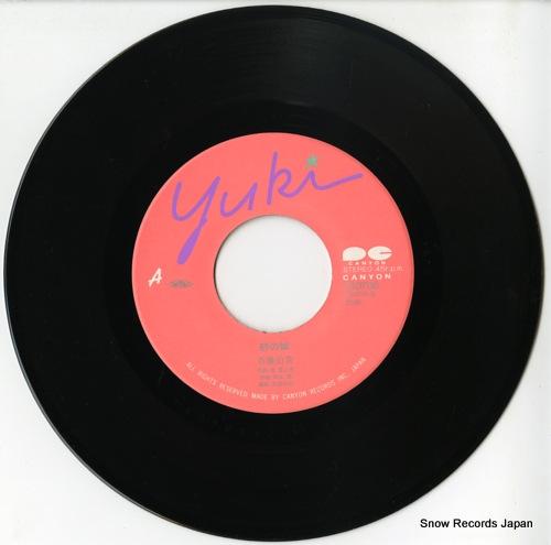 SAITO, YUKI suna no shiro 7A0708 - disc