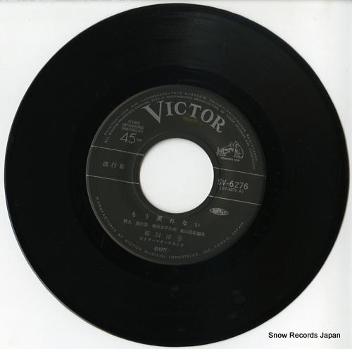 SAKURADA, JUNKO mou modorenai SV-6276 - disc