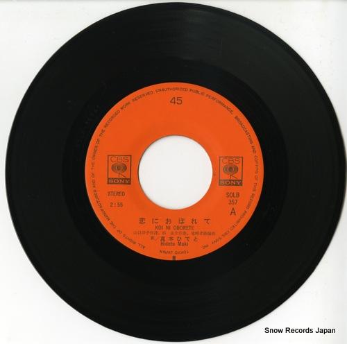 MAKI, HIDETO koi ni oborete SOLB357 - disc